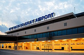 Bacolod-Silay City International Airport exterior.jpg