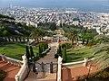 Bahá'í Terraces, Israel, 2017 02.jpg