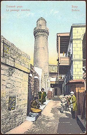 Muhammad Mosque - Image: Baku mosque