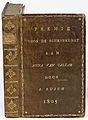 Band van bruin kalfsleer - Prijsband Groningen-KONB12-1775F117.jpeg