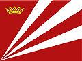 Bandera villalba.jpg