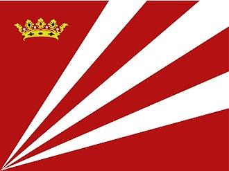 Villalba del Rey - Image: Bandera villalba