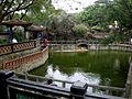 Banyan pond, Lin Garden.JPG