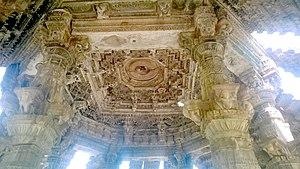 Bhand Deva Temple - Bhand Deva temple