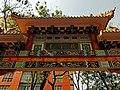 Barrio chino (Ciudad de México)2.jpg