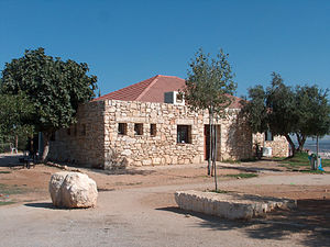 Bat Ayin - Bat Ayin synagogue