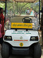 Battery Car Anna Zoo Chennai.jpg