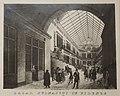 Bazar Buonajuti, Firenze 1834 - san dl SAN IMG-00001334 (cropped).jpg