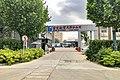Beijing Air Catering Tianjin Branch (20200515113556).jpg