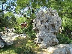 Beijing Botanical Garden Wikipedia
