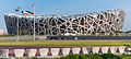 Beijing China Beijing-National-Stadium-01.jpg
