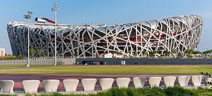 Skyline - 2008 Beijing Olympic Stadium