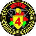 Belarus Internal Troops--Special Forces Company N 4 MU 3214 patch.png