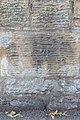 Benchmark on Bidston Road at Willow Lea.jpg