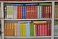 Bengali Books - International Kolkata Book Fair 2013 - Milan Mela Complex - Kolkata 2013-02-03 4254.JPG