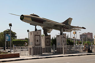 Beni Suef - Image: Beni Suef Fighter Memorial