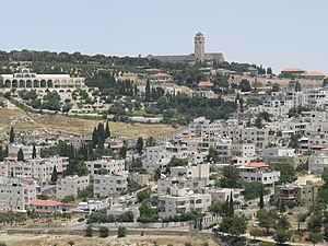The distinctive multiple-arched BYU Jerusalem ...