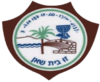 Официальный логотип Бейт-Шеана