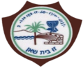 Bet Shean COA.png