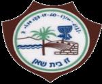 Bet Shean COA