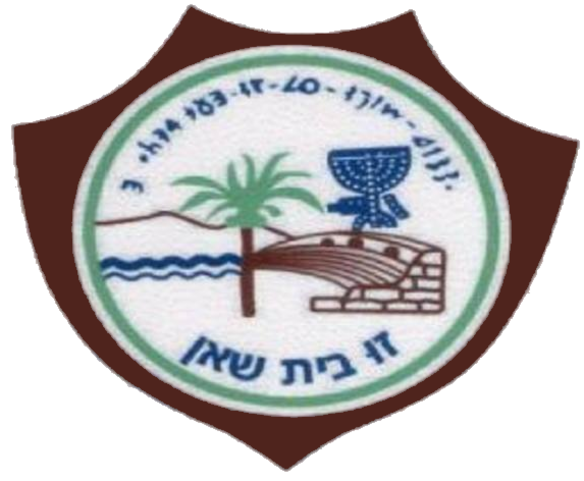 Bét-Seán címere