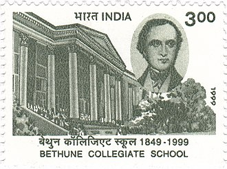 Bethune College - A 1999 stamp dedicated to the Bethune College