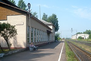 Bezhetsky District - Bezhetsk railway station.
