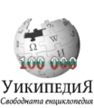 BgWiki100000pvector.png