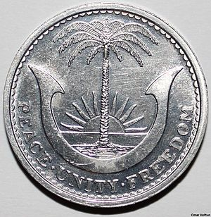 Biafran pound - Biafran 2½ shilling coin from 1969 of aluminium, obverse.