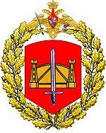 58-я агульнавайскавая армія, расія