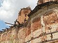 "Biserica Gruita, ""Cruci"", Goiesti, Dolj10.JPG"