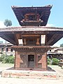 Bisheshor Mahadev temple of Panauti.jpg