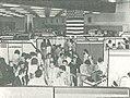 Bit '79 b.jpg