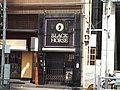 Black Horse Roppongi.jpg