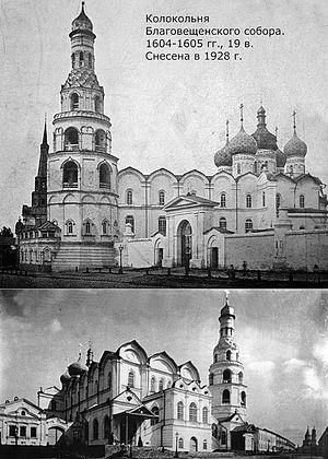 Kazan Kremlin - Image: Blagovesh