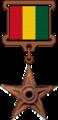 BoNM - Bolivia.png