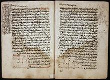 كتاب translation as problems and solutions pdf