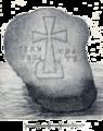 Book illustrations of Dvina or Boris stones - t.10.png