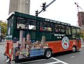Boston - Hop on Hop off Tours - panoramio.jpg