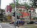 Braddell Heights Community Club - panoramio.jpg