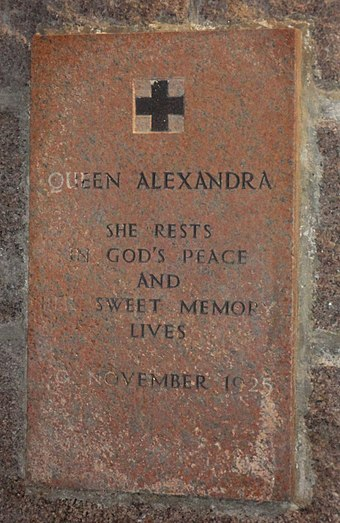 Wall-mounted plaque for Queen Alexandra in St Ninian's Chapel, Braemar, where her eldest daughter is buried Braemar, Mar Lodge Estate, St Ninian's Chapel - wall plaque 03.JPG