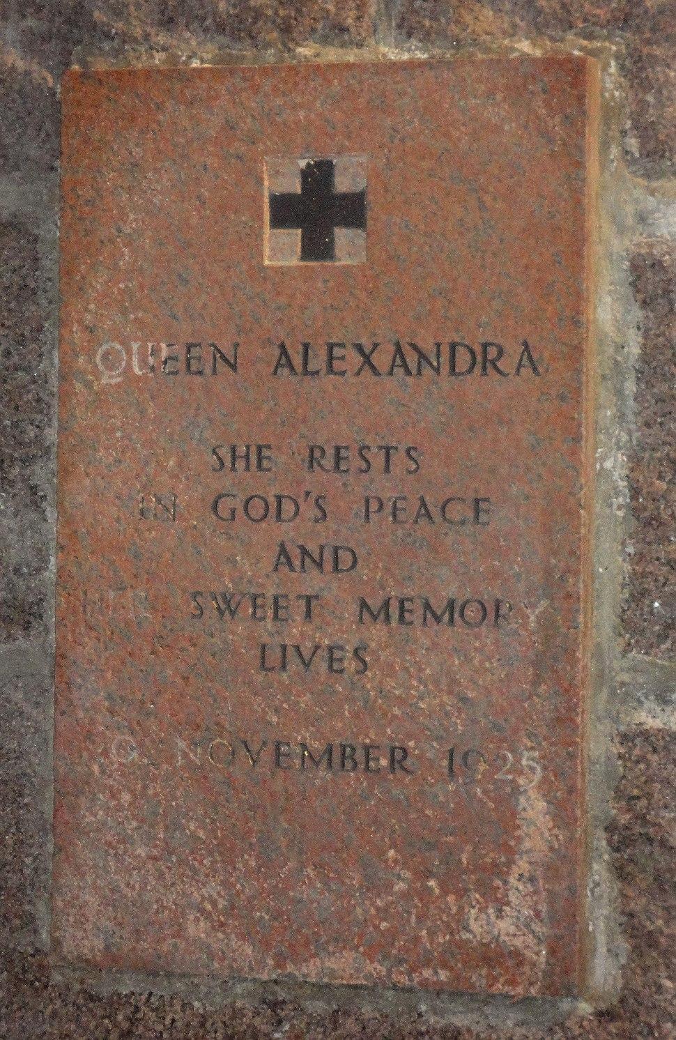 Braemar, Mar Lodge Estate, St Ninian's Chapel - wall plaque 03
