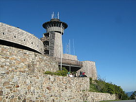 Brasstown Bald observation tower.jpg
