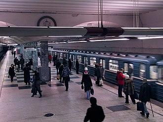 Bratislavskaya (Moscow Metro) - Image: Bratislavskaya (Братиславская) (5441105861)