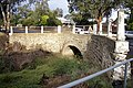 Bridge over a creek in Rossi Street, Yass.jpg