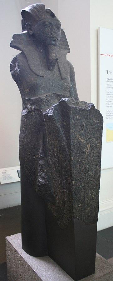 Tutankhamon offerente