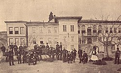 Bulgarian Men's High School of Thessaloniki in 1891.jpg