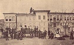 Солунската гимназия в 1891 година