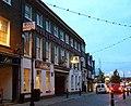 Bull Hotel Rochester - geograph.org.uk - 905891.jpg