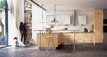 bulthaup wikipedia. Black Bedroom Furniture Sets. Home Design Ideas